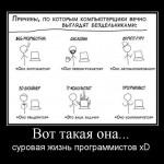 it_humor_3